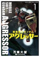 Mobile Suit Gundam Aggressor 01