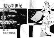 (第09卷) (94页) 005