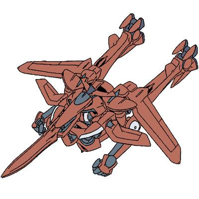 File:Aeu-09y812a-flight.jpg
