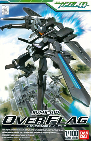 File:HG SVMS-010 Over Flag Boxart.jpg