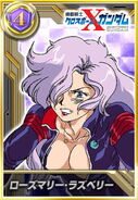Rosemary Raspberry Card (2)
