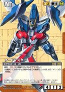 Swordmaster - GWC