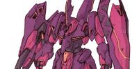 ORX-005CS Gaplant Custom Erisia Special