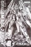 MG Gundam AGE-2 Normal SP