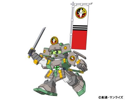 File:Nobusshi 3.jpg