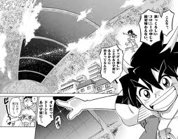 File:機動戦士ガンダムAGEimages.jpeg