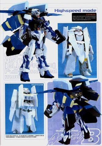 File:Mbf-p03 full armored.jpg