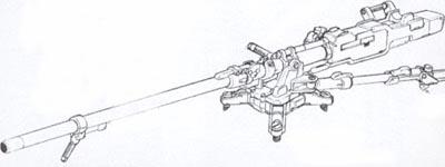 File:Xamel-cannon.jpg