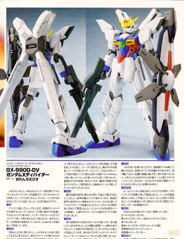 File:HG -GX-9900-DV - Gundam X Divider0.jpg