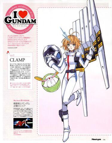 File:Ν Gundam Sakura.jpeg