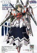 MSF-007 - Gundam Mk-III