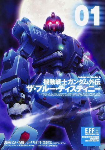 File:Mobile Suit Gundam Side Story The Blue Destiny Vol.1.jpg