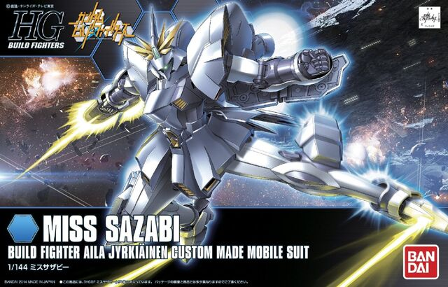 File:MSazabiBox.jpg