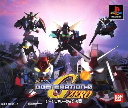 File:SD Gundam G Generation Zero Front Cover.jpeg