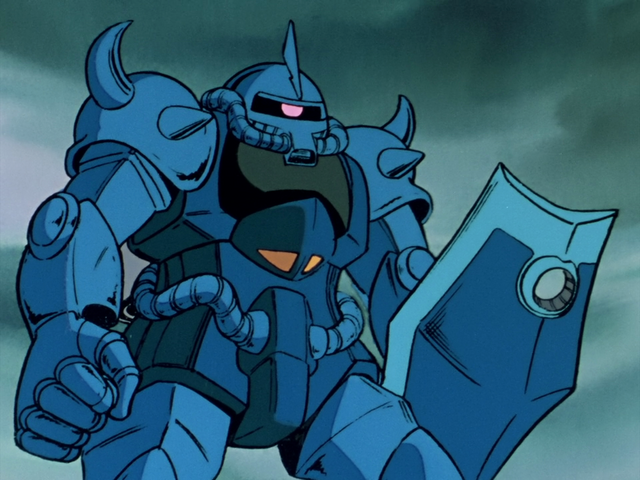 File:Gouf1stappearance 0079.png