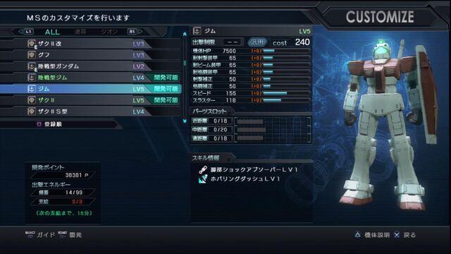 File:GM.jpg
