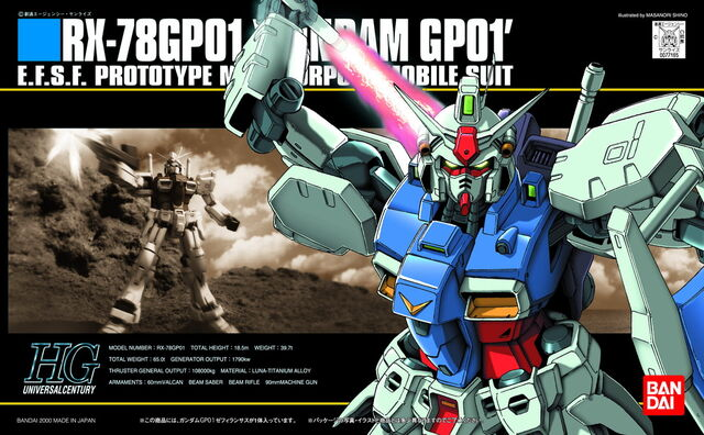 File:Hguc-rx78gp01.jpg