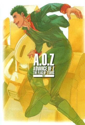 File:Advance of Zeta The Flag of Titans011.jpg