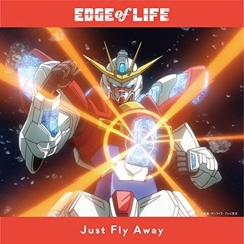 File:Just Fly Away CD+DVD Cover.jpg