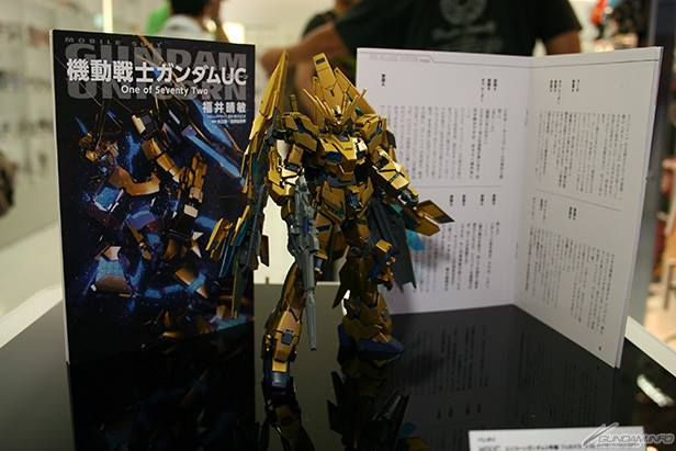 File:MOBILE SUIT GUNDAM UNICORN ONE OF SEVENTY TWO .jpg