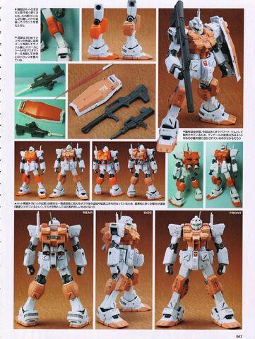 File:Powered-GM-047.jpg