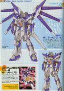 Hi-v Gundam Vrabe