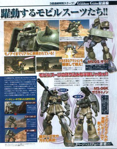 File:Mobile-suit-gundam-3.jpg