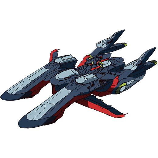 File:Archangel class assault ship (dominion).jpg