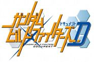 Gundam Build Fighters Document