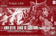 HGUC Zaku III Custom (Twilight Axis)