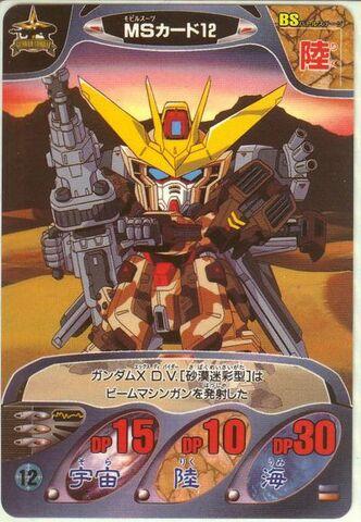 File:Gundam Combat 5.jpeg