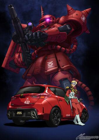 File:Toyota car char custom.jpg