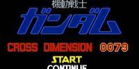 Mobile Suit Gundam: Cross Dimension 0079