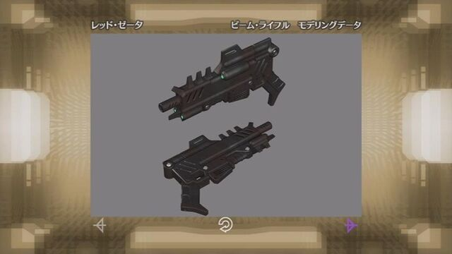 File:Red Zeta 14.jpg