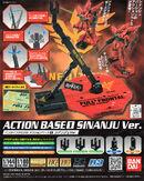 ActionBase1-Sinanju