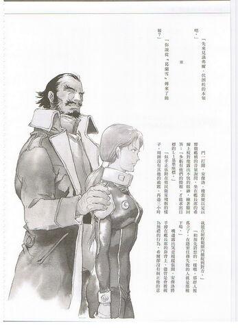 File:Marida-novel.jpg
