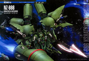 Kshatriya repaired