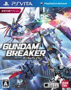 Gundam Breaker - PSVita - front
