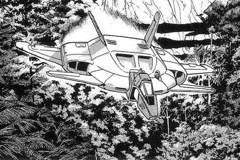 File:Jet Core Booster II 0081.jpg