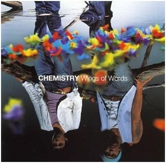 File:Wing of Words.jpg