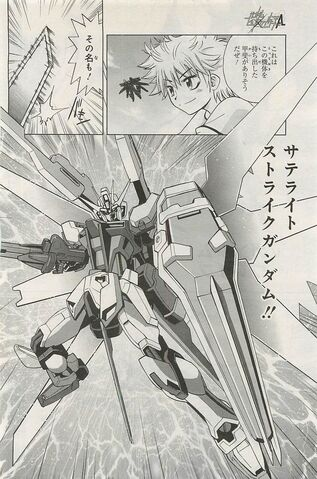 File:Satellite Strike Gundam.jpg