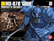 Hguc-ms-07b