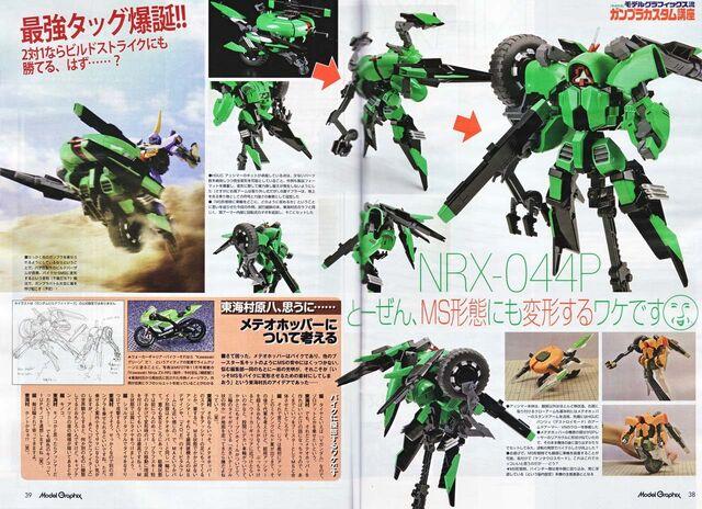 File:NRX-044P 2.jpg