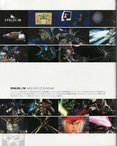 File:Gundam Evolve Material 105.jpg