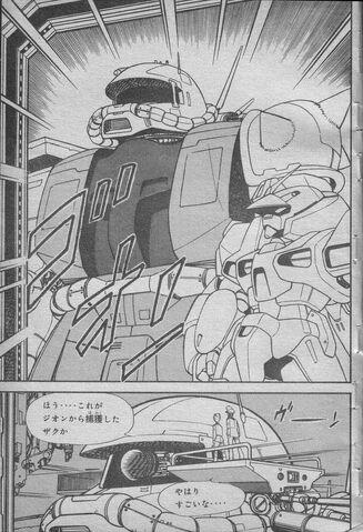 File:Gundam Magazine 1.jpg