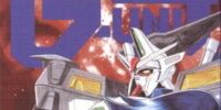New Mobile Report Gundam Wing Dual Story: G-Unit