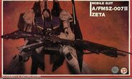 A-fnsz-007ii-kazuhisa