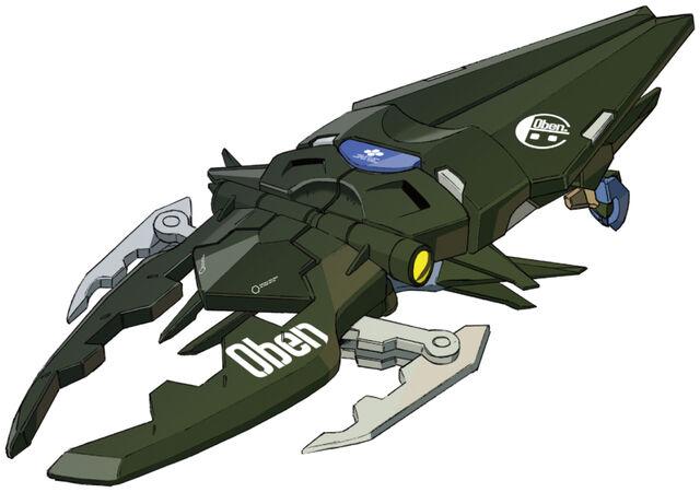 File:Om-lu02g-beast.jpg