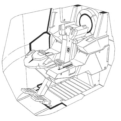 File:Gnz-cockpit.jpg
