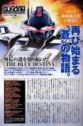 Blue Destiny 2